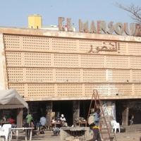 Quel avenir pour les salles de cinéma de Dakar?