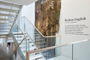 Broken  English, Exhibition view, Tyburn Gallery, 2015, Courtesy Tyburn Gallery